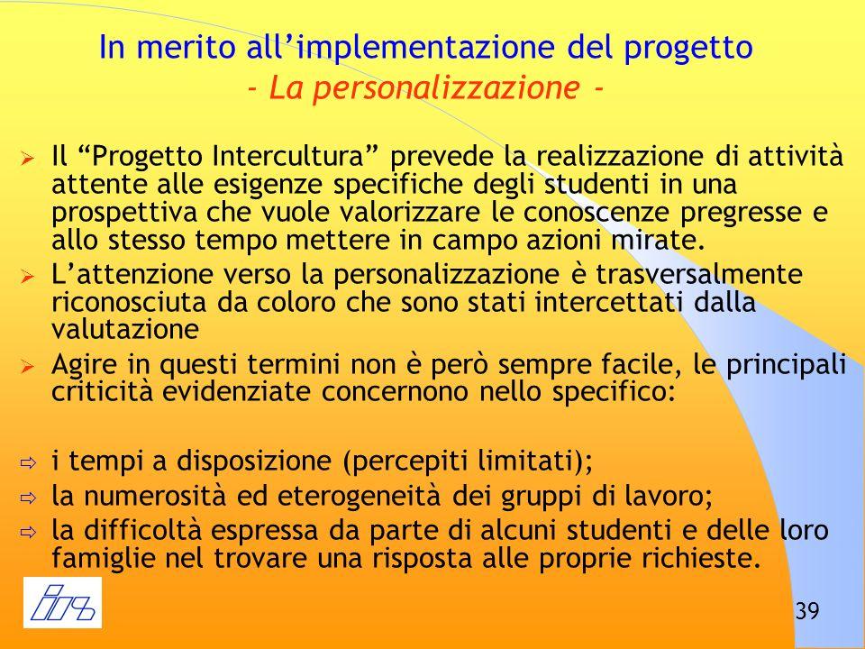 In merito all'implementazione del progetto - La personalizzazione -