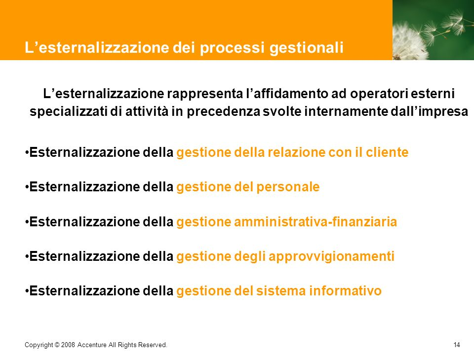L'esternalizzazione dei processi gestionali