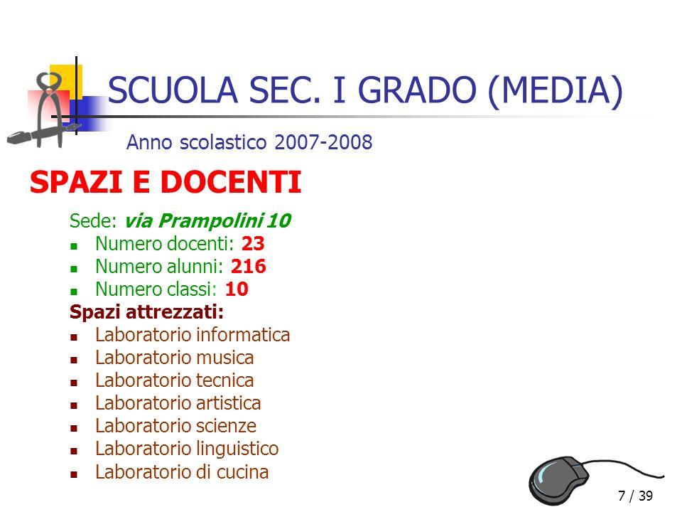 SCUOLA SEC. I GRADO (MEDIA)