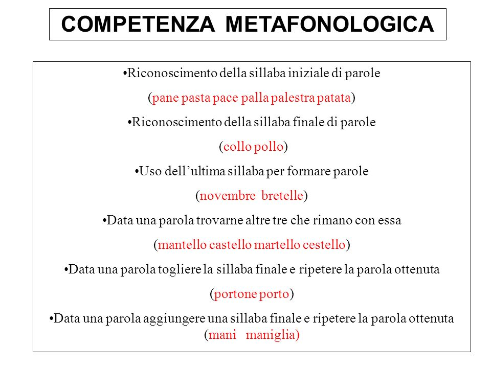 COMPETENZA METAFONOLOGICA