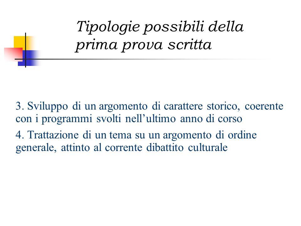 Tipologie possibili della prima prova scritta