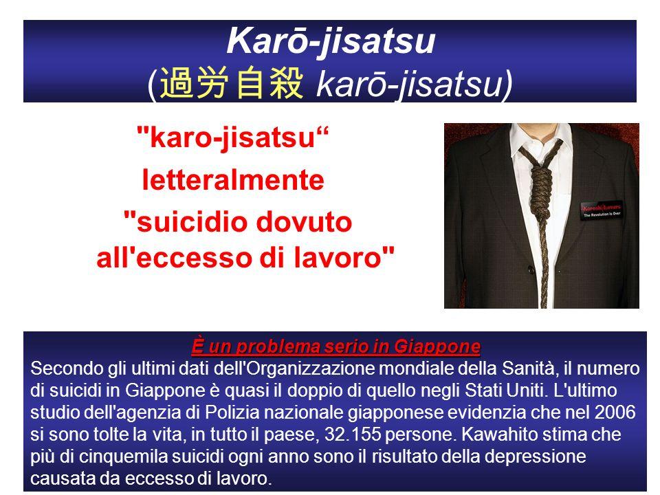 Karō-jisatsu (過労自殺 karō-jisatsu)