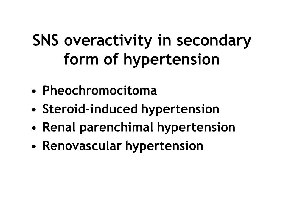 SNS overactivity in secondary form of hypertension