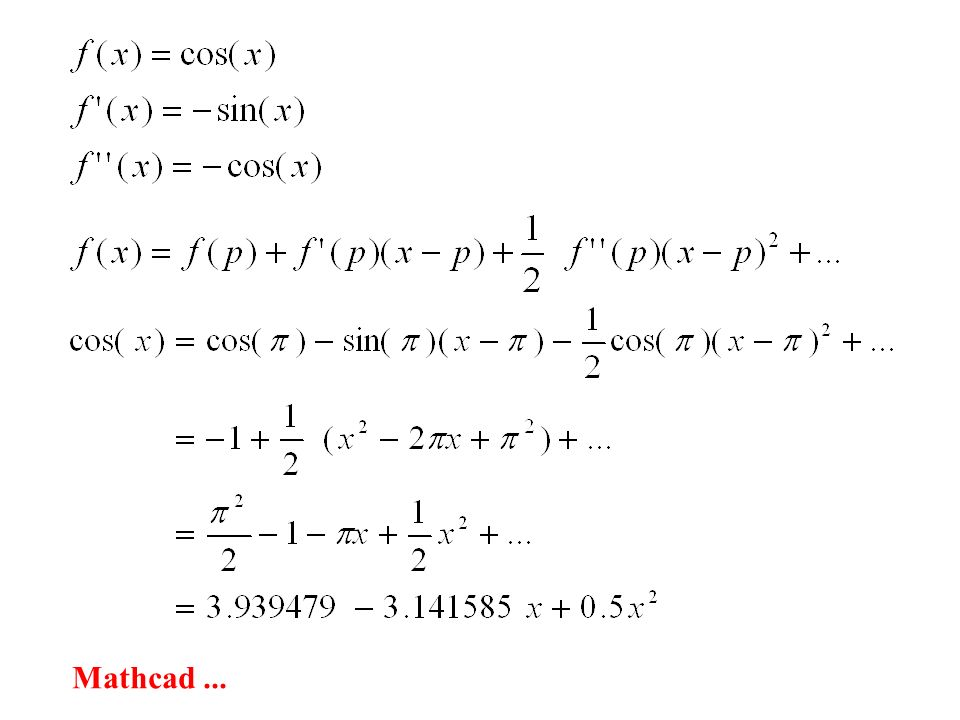 Mathcad ...