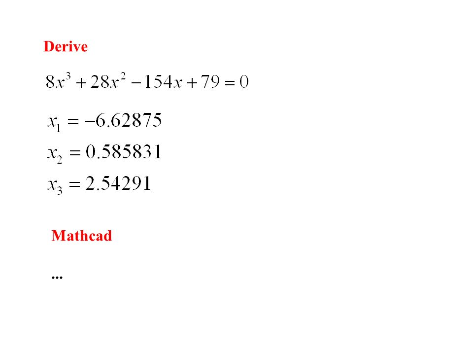 Derive Mathcad ...