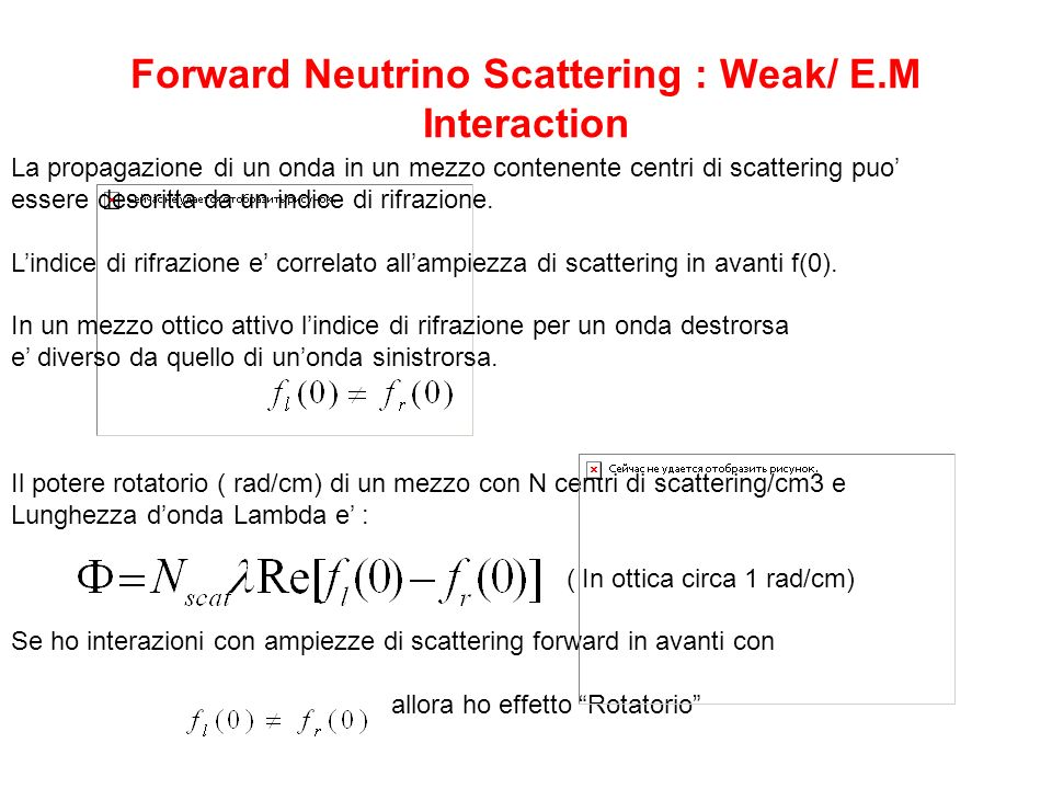 Forward Neutrino Scattering : Weak/ E.M Interaction