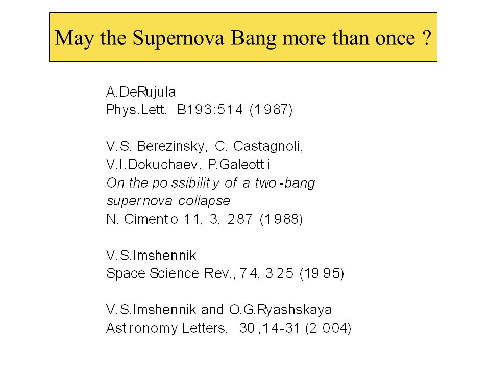 May the Supernova Bang more than once