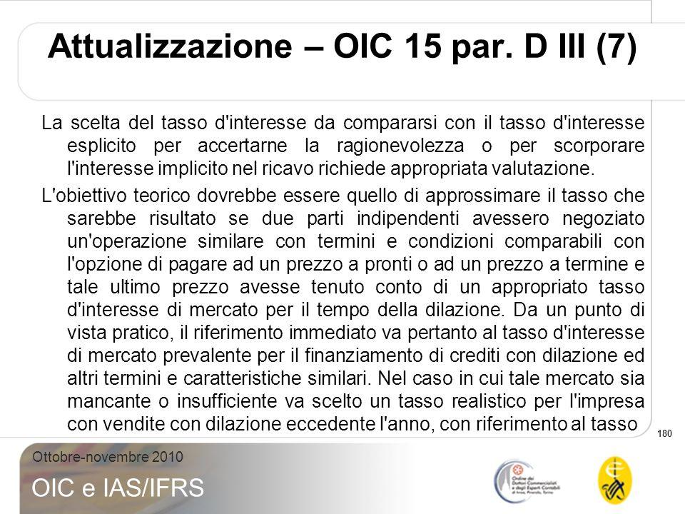 Attualizzazione – OIC 15 par. D III (7)