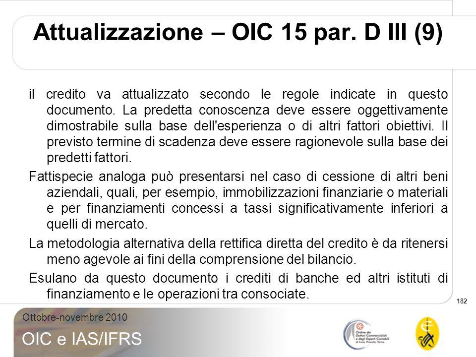 Attualizzazione – OIC 15 par. D III (9)