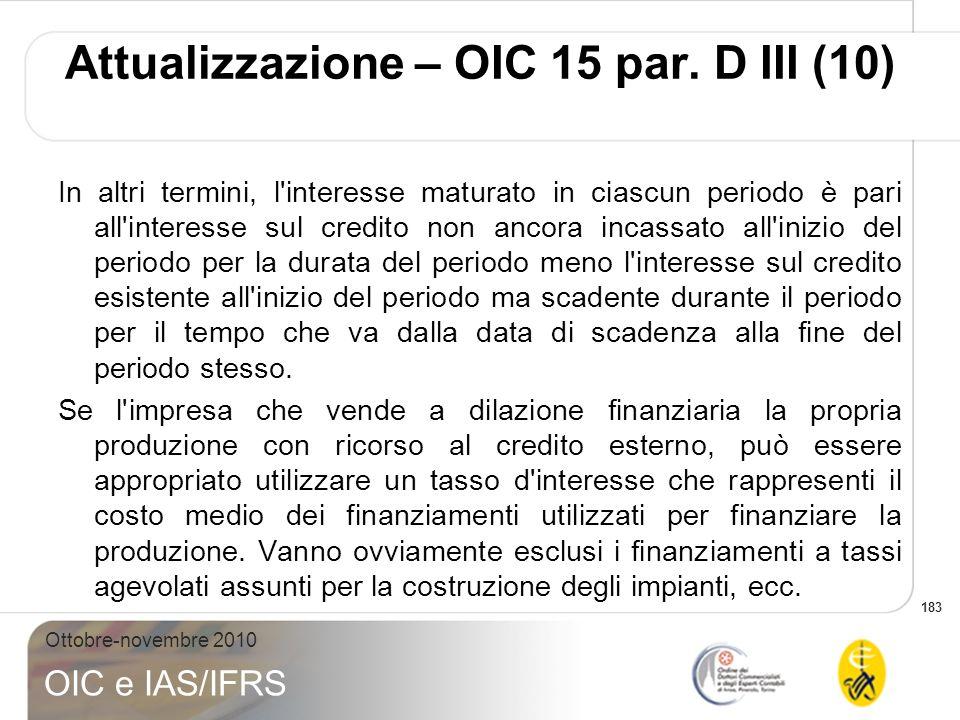 Attualizzazione – OIC 15 par. D III (10)