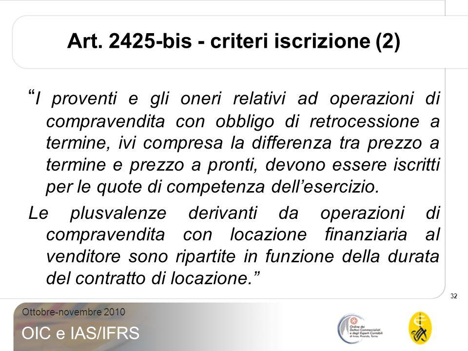 Art. 2425-bis - criteri iscrizione (2)
