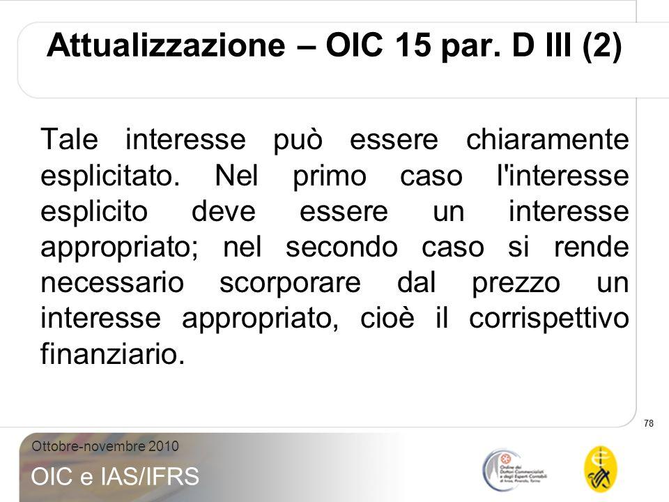 Attualizzazione – OIC 15 par. D III (2)