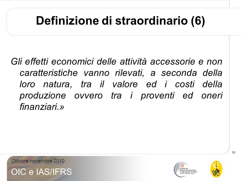 Definizione di straordinario (6)