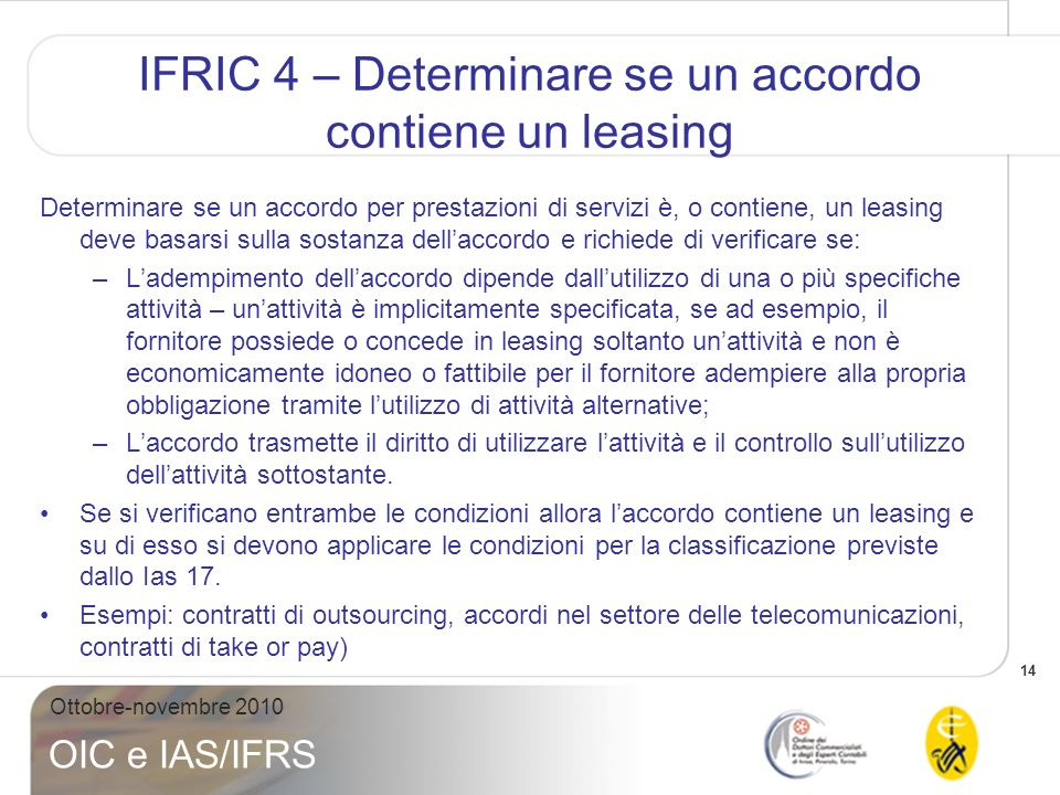 IFRIC 4 – Determinare se un accordo contiene un leasing