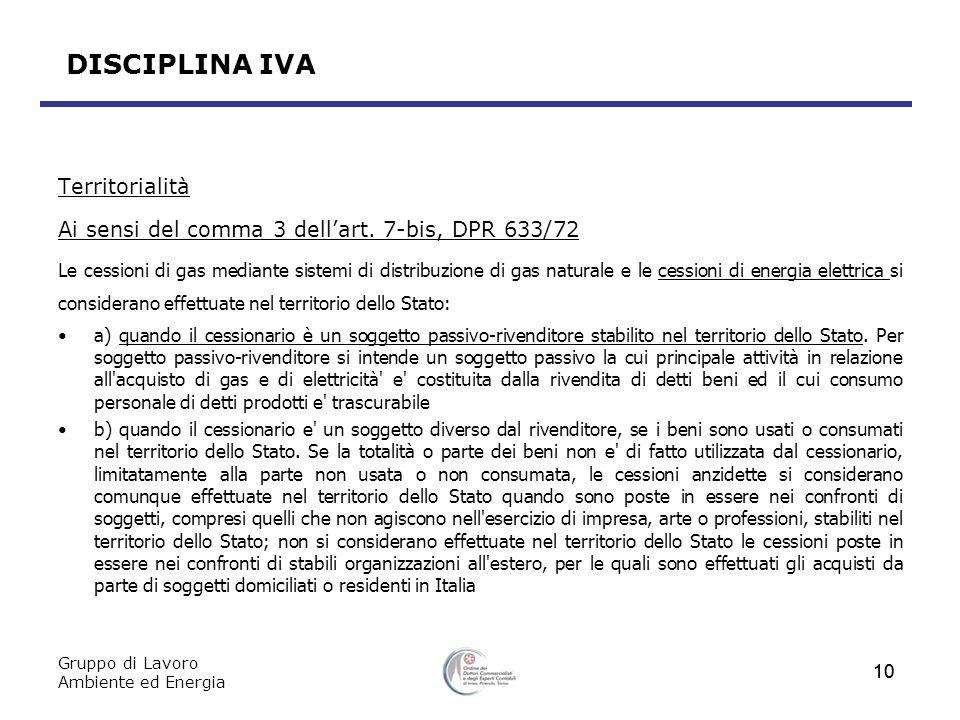 DISCIPLINA IVA Territorialità