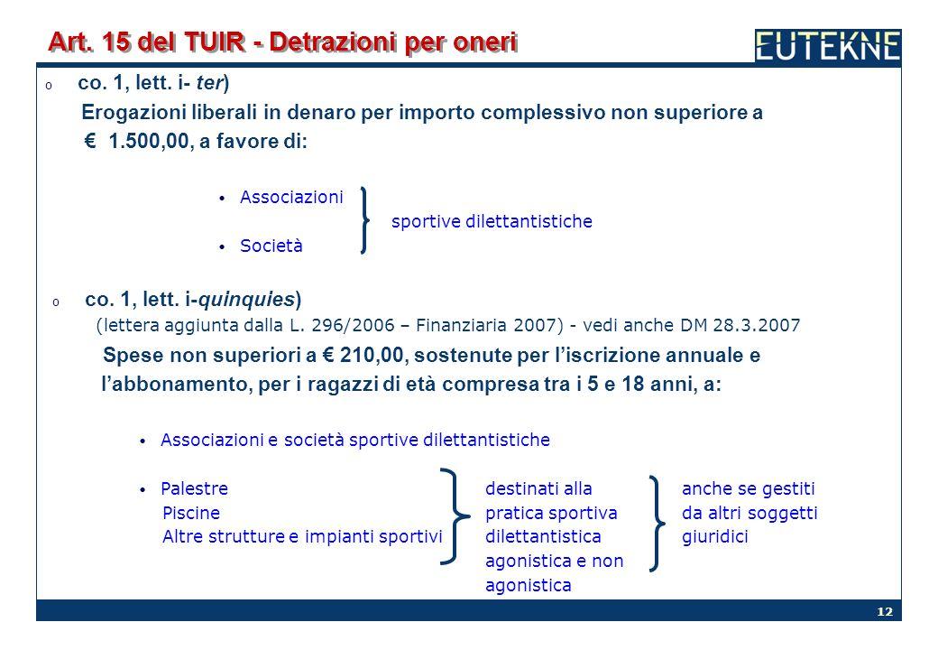 Art. 15 del TUIR - Detrazioni per oneri