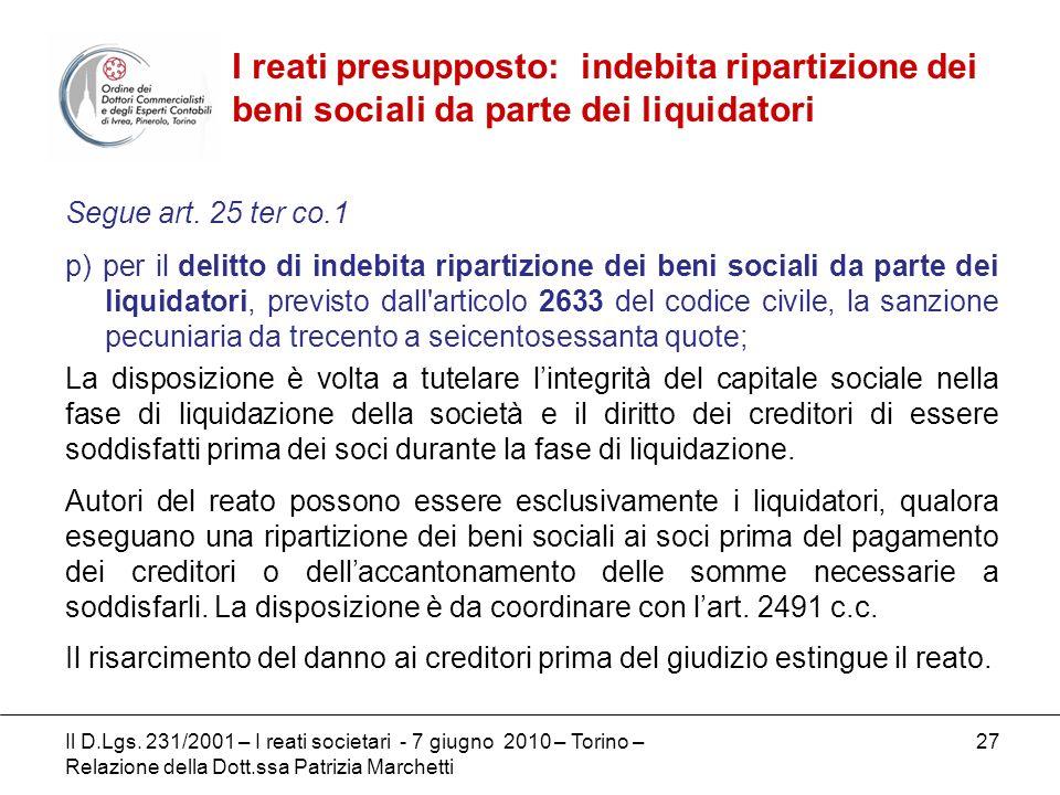 I reati presupposto: indebita ripartizione dei beni sociali da parte dei liquidatori