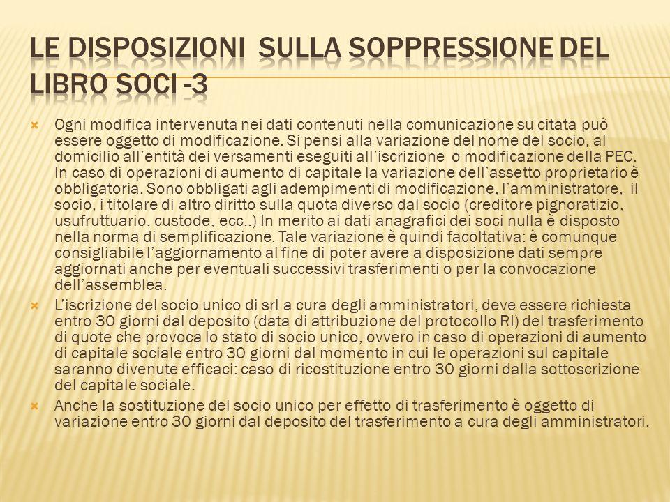 Le disposizioni sulla soppressione del libro soci -3