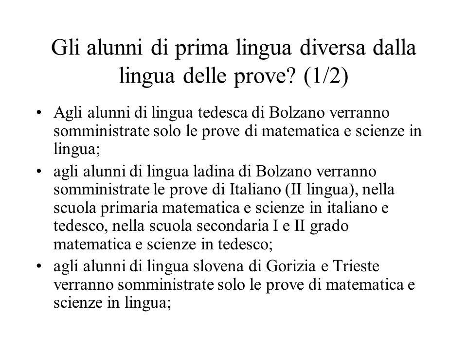 Gli alunni di prima lingua diversa dalla lingua delle prove (1/2)
