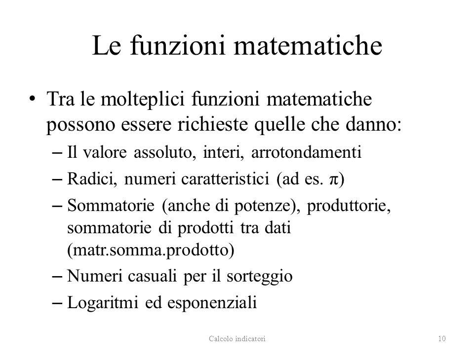 Le funzioni matematiche