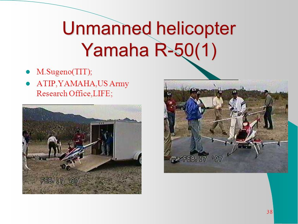Unmanned helicopter Yamaha R-50(1)