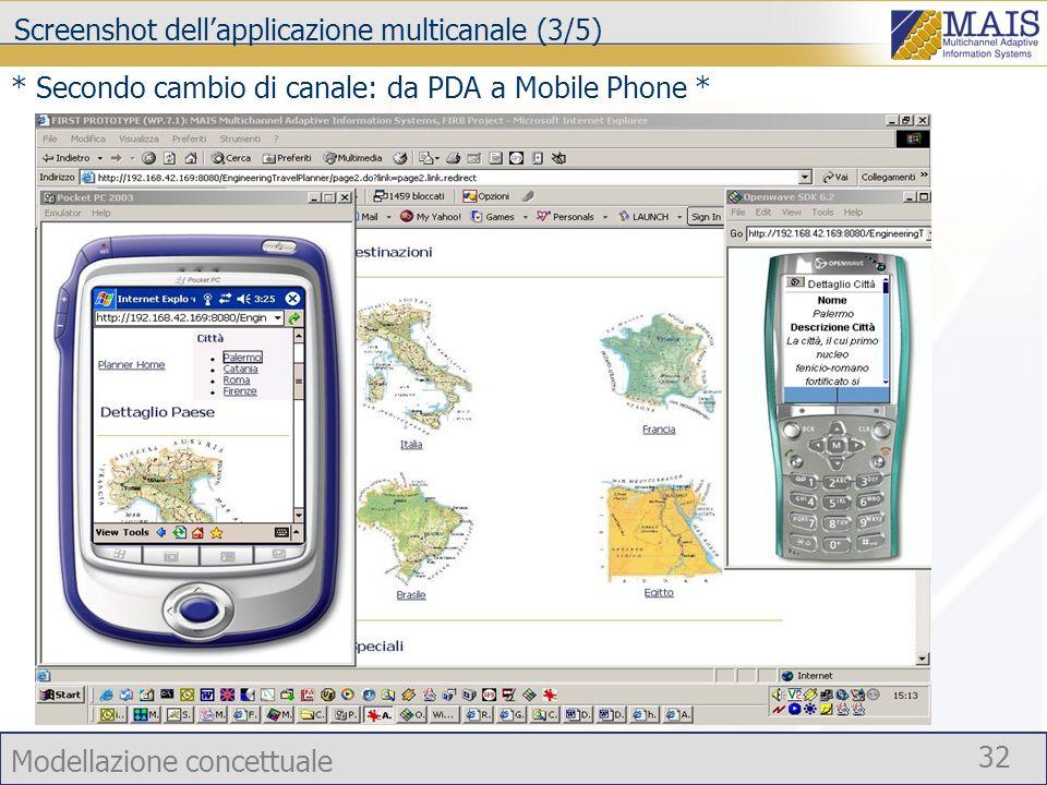 Screenshot dell'applicazione multicanale (3/5)