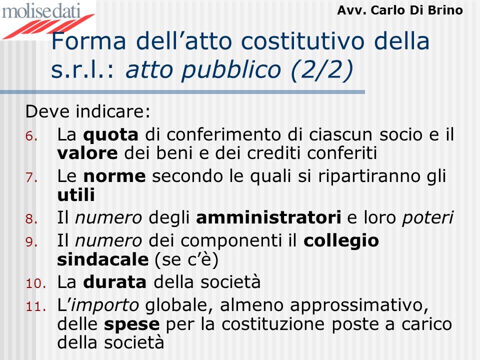 Forma dell'atto costitutivo della s.r.l.: atto pubblico (2/2)