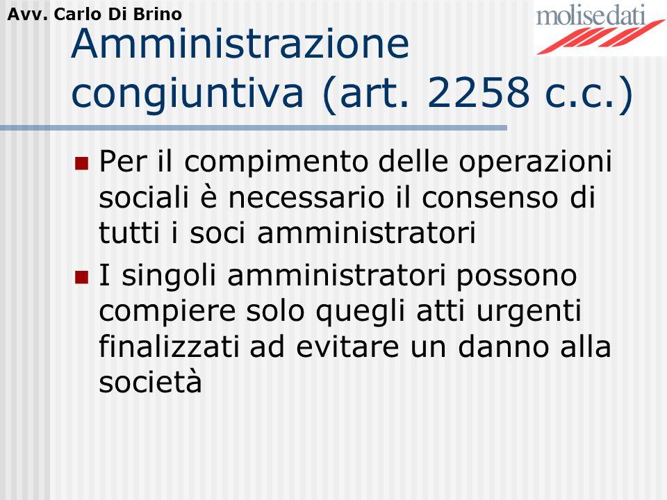 Amministrazione congiuntiva (art. 2258 c.c.)