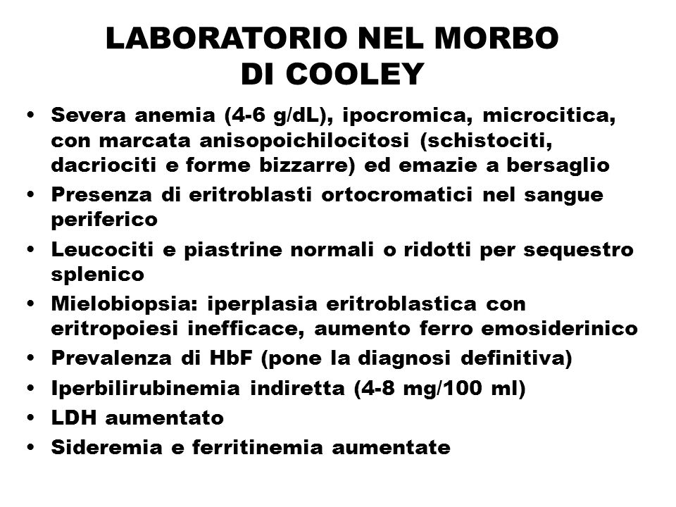 LABORATORIO NEL MORBO DI COOLEY