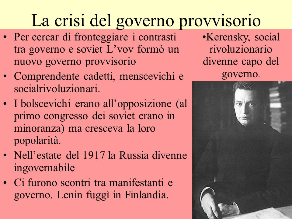 La crisi del governo provvisorio