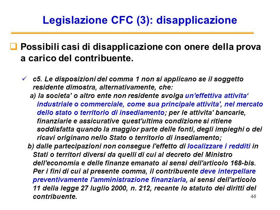 Legislazione CFC (3): disapplicazione