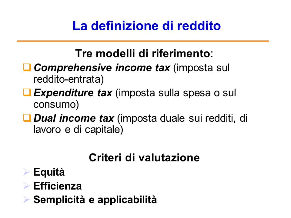 La definizione di reddito