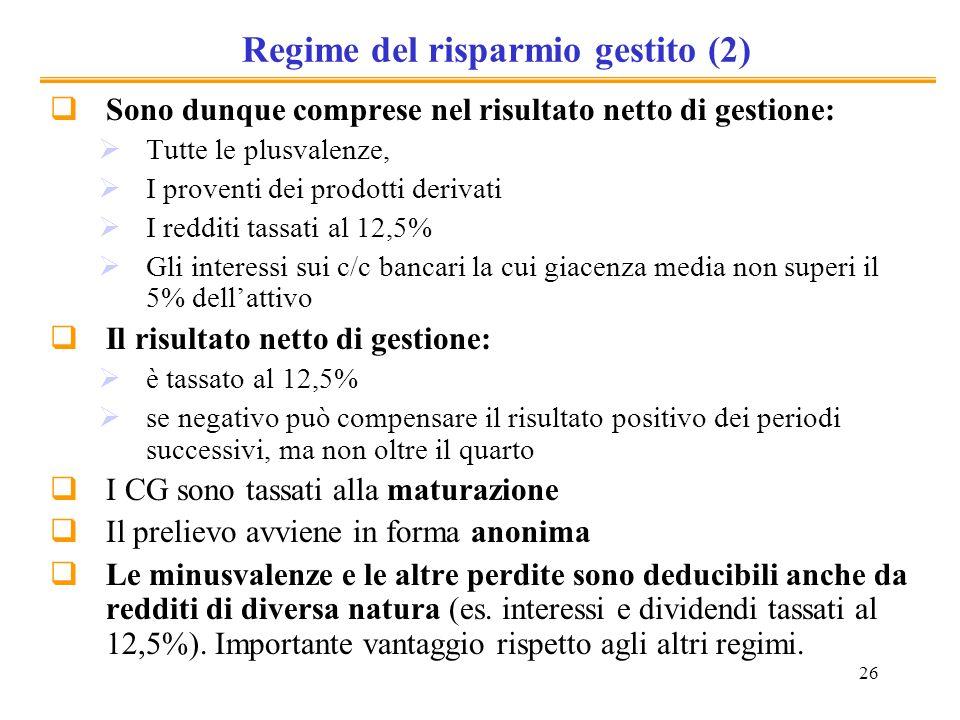 Regime del risparmio gestito (2)