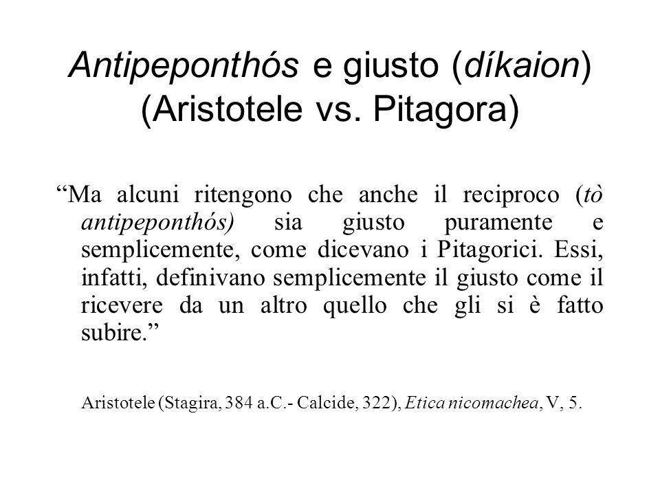 Antipeponthós e giusto (díkaion) (Aristotele vs. Pitagora)