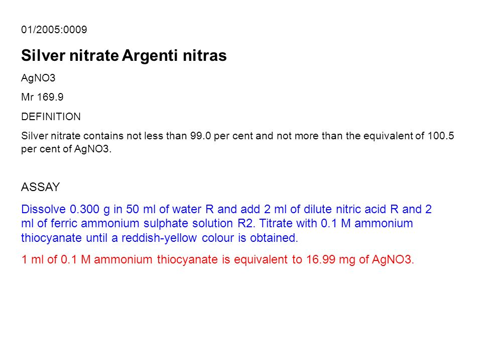 Silver nitrate Argenti nitras