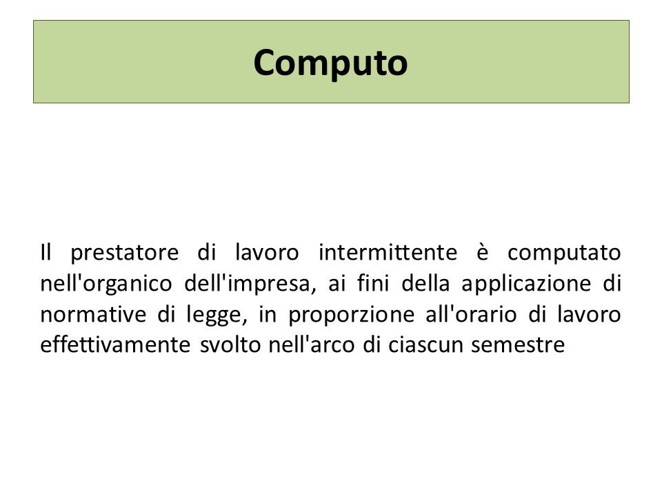 Computo
