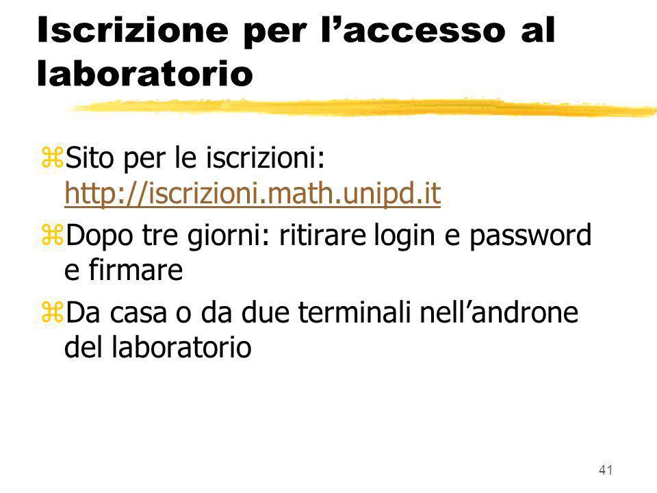 Iscrizione per l'accesso al laboratorio