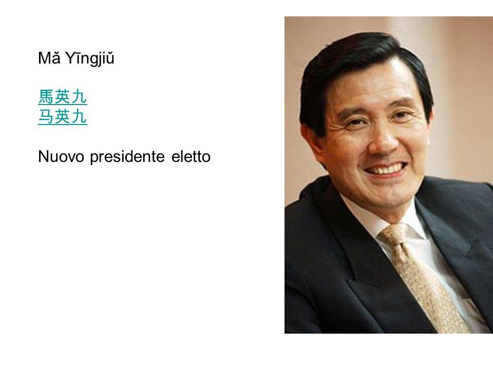 Mǎ Yīngjiǔ 馬英九 马英九 Nuovo presidente eletto