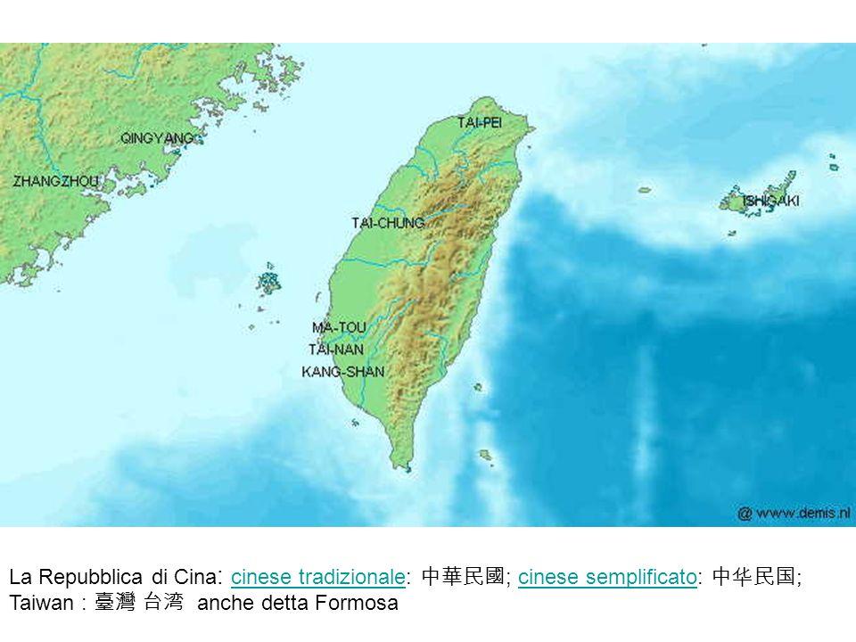 La Repubblica di Cina: cinese tradizionale: 中華民國; cinese semplificato: 中华民国; Taiwan : 臺灣 台湾 anche detta Formosa