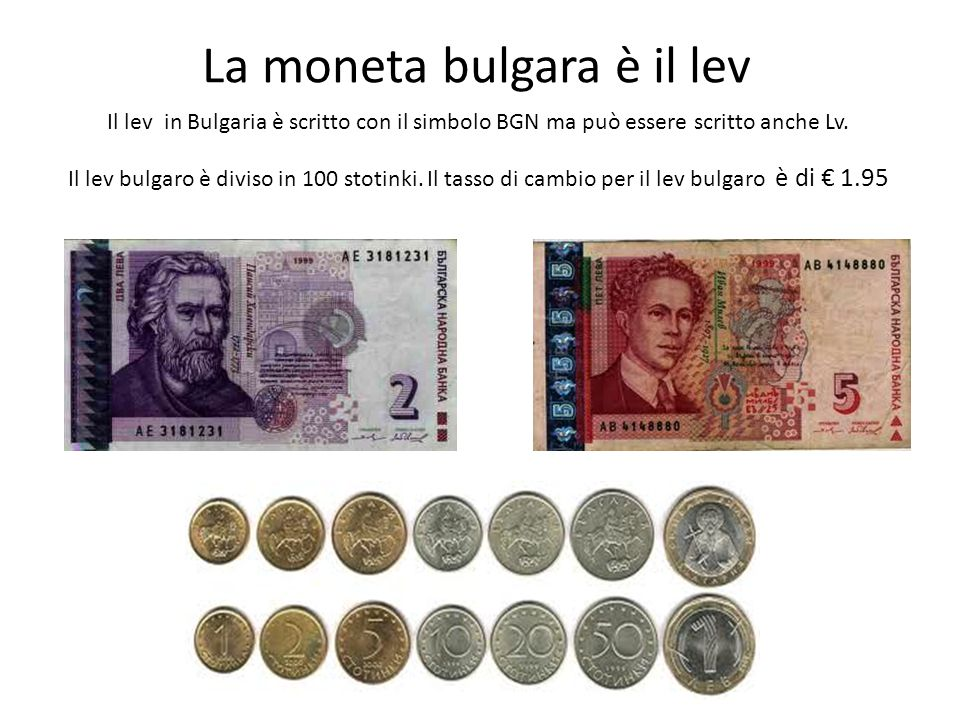 La moneta bulgara è il lev