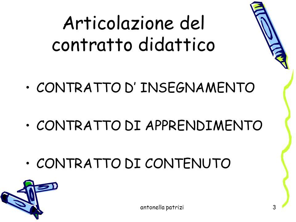 Articolazione del contratto didattico