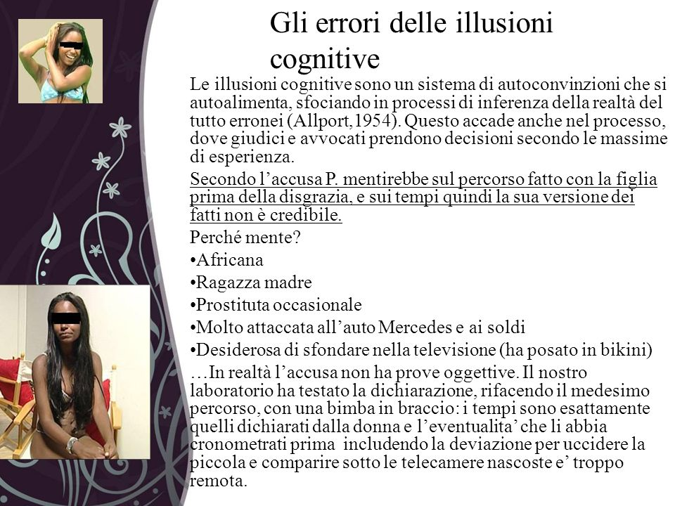 Gli errori delle illusioni cognitive