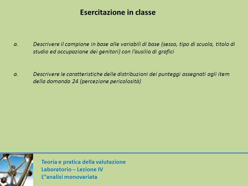 Esercitazione in classe