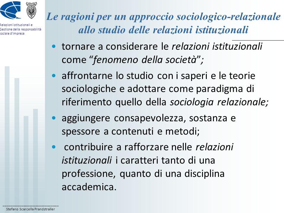 Le ragioni per un approccio sociologico-relazionale allo studio delle relazioni istituzionali
