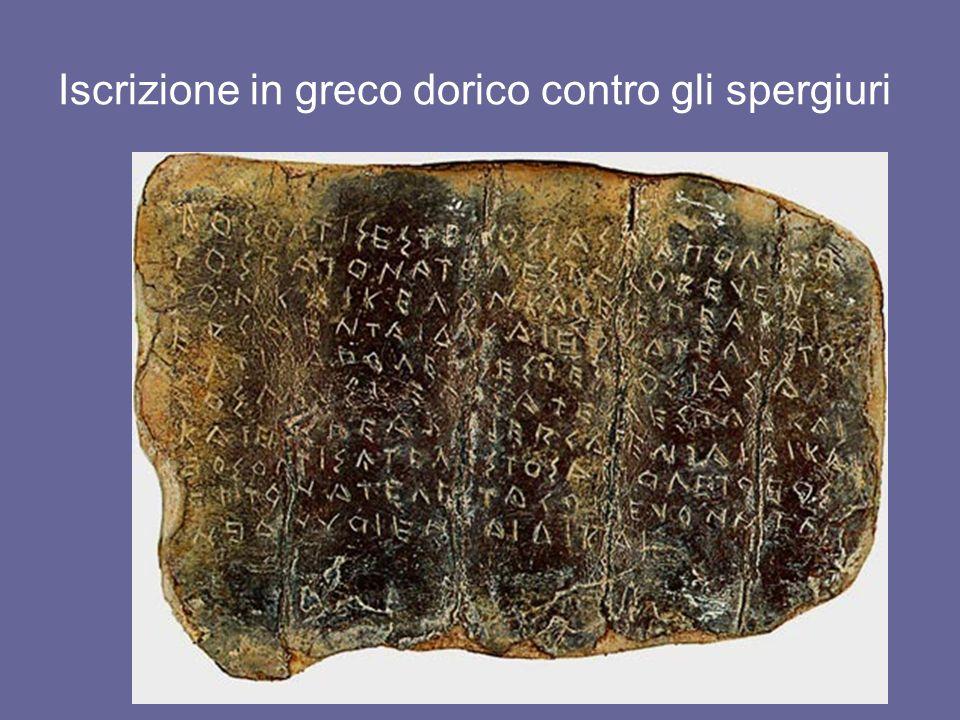 Iscrizione in greco dorico contro gli spergiuri