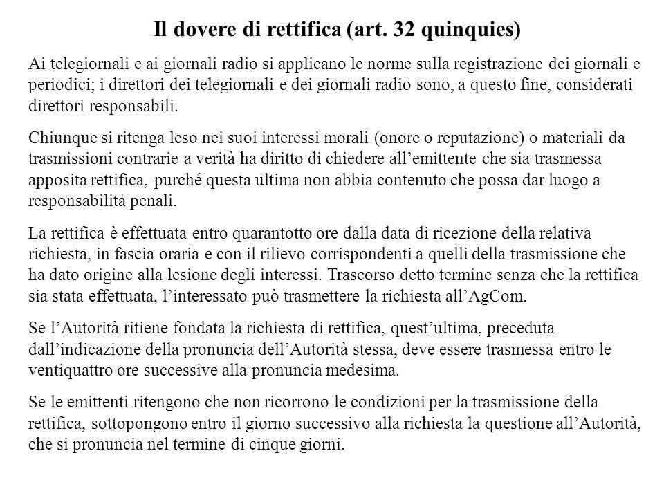 Il dovere di rettifica (art. 32 quinquies)