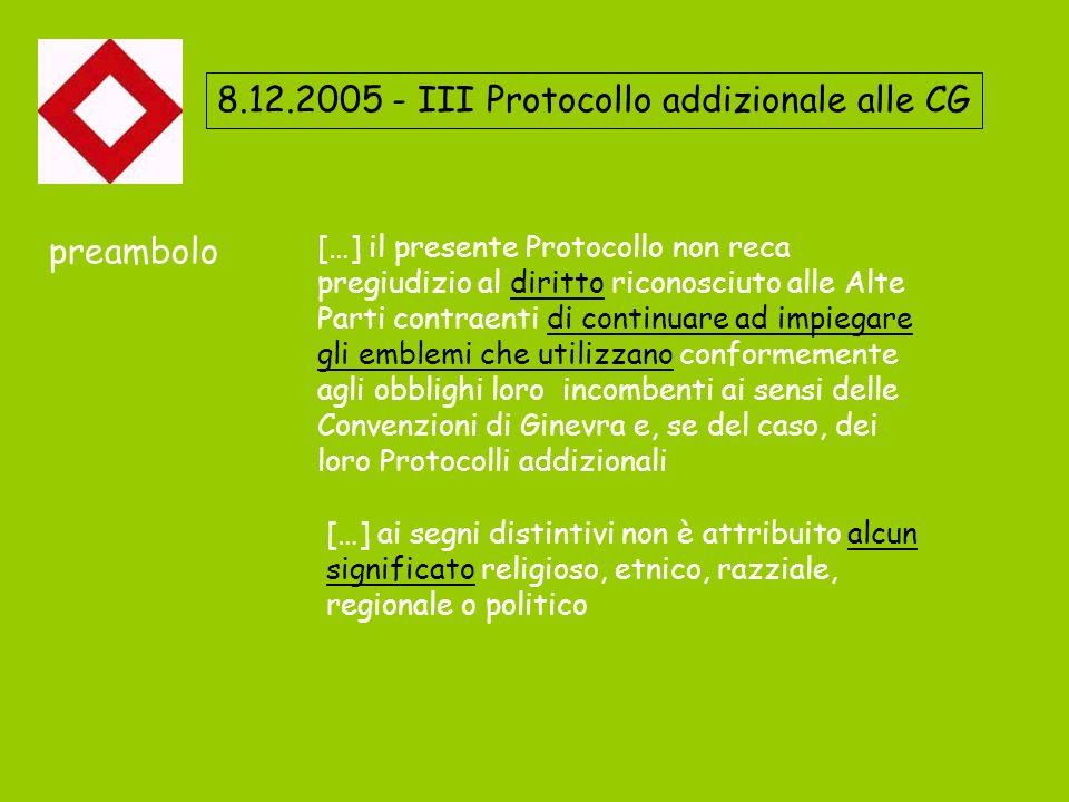 8.12.2005 - III Protocollo addizionale alle CG