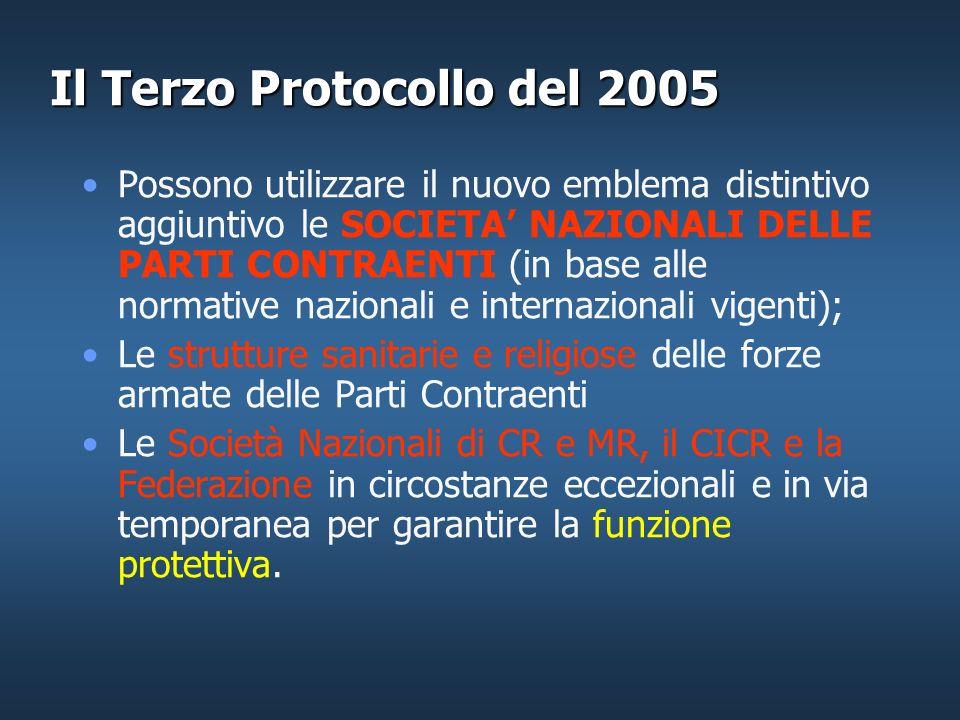 Il Terzo Protocollo del 2005