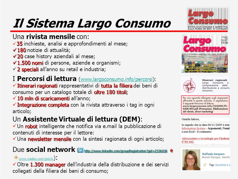 Il Sistema Largo Consumo