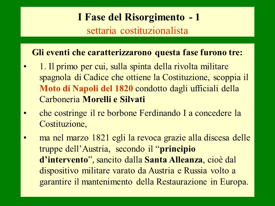 I Fase del Risorgimento - 1